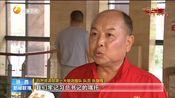 [陕西新闻联播]省直机关举行庆祝中华人民共和国成立70周年文艺汇演