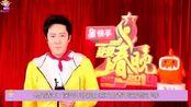 直通春晚:郑爽现场竟撒娇发嗲又卖萌,尼格买提都无力招架!