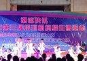 少儿舞蹈——金龟子畅想(山西运城菲尔舞馆)