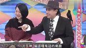 荒诞大师沈玉琳的经典之作,潘若迪和65岁保姆泡澡事件