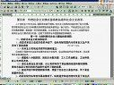 研[上海交大]科学社会主义(学位课)10—在线播放—优酷网,视频高清在线观看