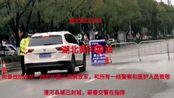湖北武汉加油,黄冈加油,向奋战抗击一线所有人员致敬