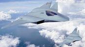 六代机最早出现的时间,届时空战概念会再次被深远改变