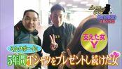 漫才ファイナリスト3組勢揃い!2/10(月)よる10時放送【しゃべくり007】