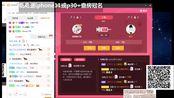 正恒pop-小仔直播录像2019-10-14 3时8分--3时18分 吃鸡送pro30