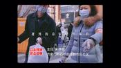 众志成城 抗击疫情-济南市杆石桥街道新市区社区2020.2.23(3)-刘玲