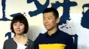 夏雨袁泉牵手出席活动,娱乐圈最低调的夫妻!