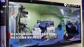 上车即入院!VR+5G智慧医疗亮相VR产业大会