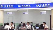 交通银行收益出炉,前三季度实现净利润601亿元,同比增长4.96%