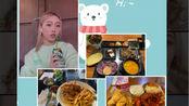 2020.02.13/14|C-Log|Healing in Seoul |舞蹈课/百年汤饭吃播/bbq bhc炸鸡对决