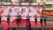 淞泽广场舞 邮政银行迎新春《祝酒歌》