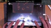【DEEMO】La Campanella (Hard Lv 10) 100.00% All Charming!!! 【リストも許されない時代】 [tiace]