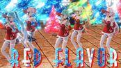 【MMD】Gumi.Miku.Luka.Neru.Teto / Red Flavor【搬运】