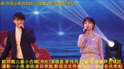 歌伴儿童小合唱[月光]演唱者.安徽华源医药李伟伟.庄前.伴唱华源童声合唱队2019.2.1.