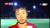 郑龙:打国安是否上场听教练的