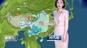 北方降水结束!中央气象台:未来五天10月16-20日天气预报