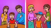 脑力测试: 左还是右, 这两个家庭哪一个是外星人伪装的?