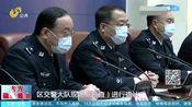 硬核!济南警方办理涉疫情案件124起 刑事拘留7人 治安拘留44人