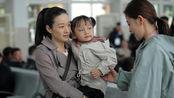在远方:马伊琍刘烨终于领结婚证,张爱莲伤心欲绝带孩子远走他乡