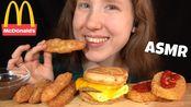 【songbyrd】助眠麦当劳早餐+甜甜圈木棍(不说话)真正的吃的声音| SongByrd助眠(2019年12月29日23时17分)