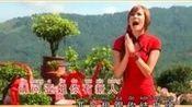 2014新年歌曲-鞠躬行礼拜新年(潮州歌)