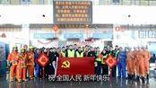 新疆富蕴可可托海机场 2018年新春祝词