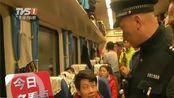 新规:列车上或出站前丢失车票可补办 新规元旦起实行
