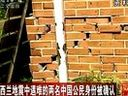 新西兰地震中遇难的两名中国公民身份被确认