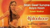 Kalyanji - Anandji ft Suresh Wadkar - Main Geet Sunane Aaya Hoon (Pseudo Video)