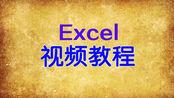 Excel种数据透视表视频教程操作案例:日期组合操作实战