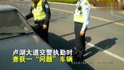 司机怀揣摩托车驾驶证开报废车上路 遇交警被查获