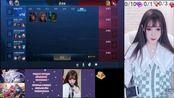 诺澜直播录像2019-02-23 11时57分--15时5分 虎牙