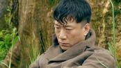一代枭雄:何辅堂刺杀魏正先,遭到通缉,与兄弟们开始亡命天涯