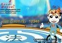 上海司法局 公益广告动画 公益短片动画制作-翼虎动漫