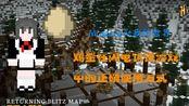 鸡蛋在饥饿游戏中的正确使用方法 Minecraft我的世界1.8.9Hypixel国服的日常BSG#8