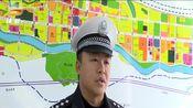 【政协提案办理进行时】 加强交通安全治理 确保居民出行安全