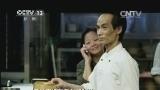 [视频]乘客中有一名香港人及其家属