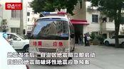 广西靖西5.2级地震 崇左大新县一名男子死亡