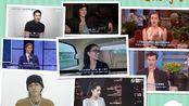 【12月明星英语短篇合集】比伯、高以翔、吴亦凡、欧阳娜娜、昆凌、艾玛·沃特森