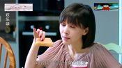 曲筱绡查赵医生户口,31岁未婚,可把曲筱绡激动坏了!