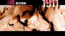 寰亚电影 《辛亥革命》 (香港版 【电影排行榜www.500222.com】