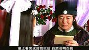 美人陈圆圆扬州选美献给皇帝,不料美女今日却被皇帝转手赠吴三桂
