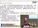 《任意角的三角函数》李国华--2012年河北省高中青年数学教师优质课观摩与评选(说课)—在线播放—优酷网,视频高清在线观看