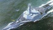 解放军神秘舰艇亮相:加入海军新编部队,仅少数国家可造