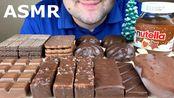 【russian eating】巧克力甜点(2019年12月6日23时1分)