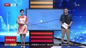 吉林汪清县:村民坐气球打松籽 绑绳没系好飘上天