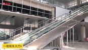 现场视频!带你看即将完工的郑万铁路平顶山西站