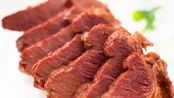 """""""假牛肉""""是怎么制作的,看到制造材料之后,你还会买廉价牛肉吗"""