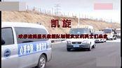 山东省第一批援助武汉队伍淄博蓝天19人安全如数回家,领队哭了