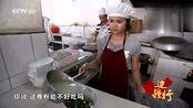 一碗满满的米粉只要6块钱,像广东肠粉一样的卷粉